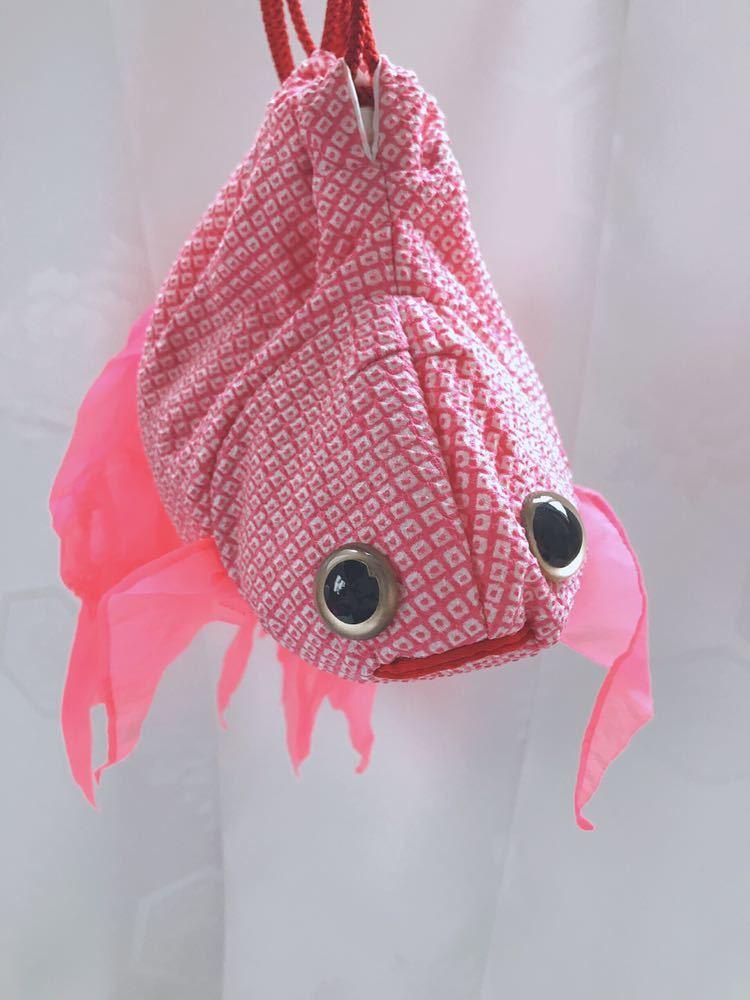【心和】着物リメイク 金魚型和柄巾着ポーチ ピンク 絞り 和小物 浴衣に合わせて ハンドメイド 一点物_画像2
