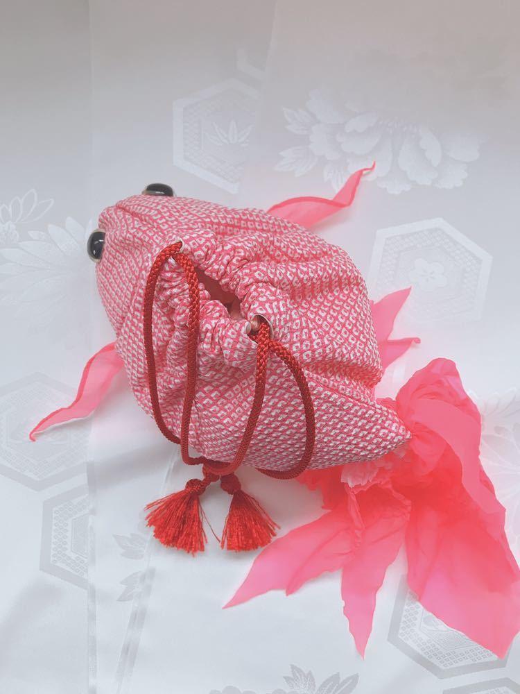 【心和】着物リメイク 金魚型和柄巾着ポーチ ピンク 絞り 和小物 浴衣に合わせて ハンドメイド 一点物_画像6