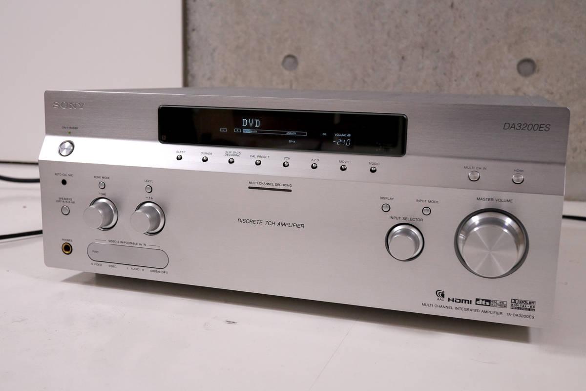 SONY TA-DA3200ES マルチチャンネルインテグレートアンプ