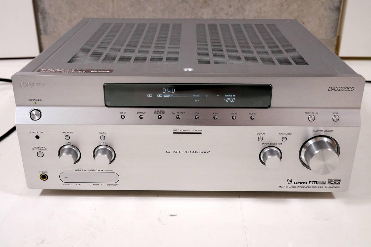 SONY TA-DA3200ES マルチチャンネルインテグレートアンプ_画像2