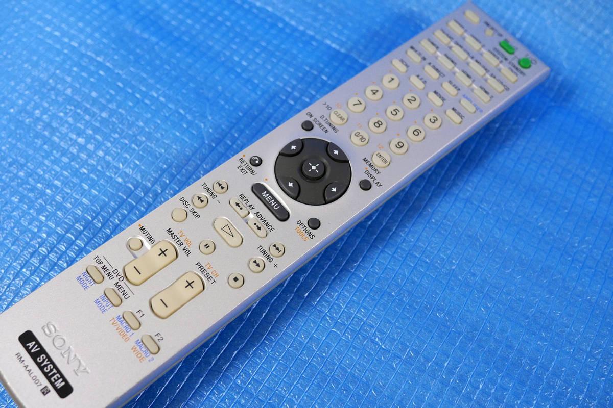SONY TA-DA3200ES マルチチャンネルインテグレートアンプ_画像9