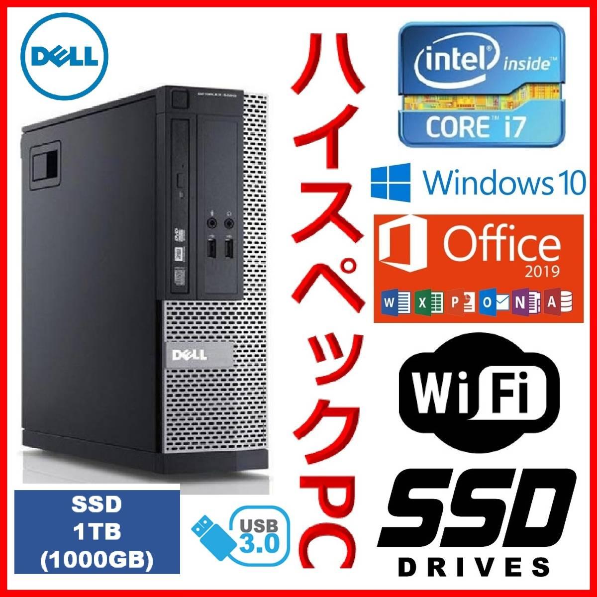 ●超高速小型PC●新品SSD1TB(1000GB)●i7-4790(4.0Gx8)●メモリ16GB●無線LAN(Wi-Fi)●USB3.0●2画面●静音●Win10●MS Office Pro 2019●