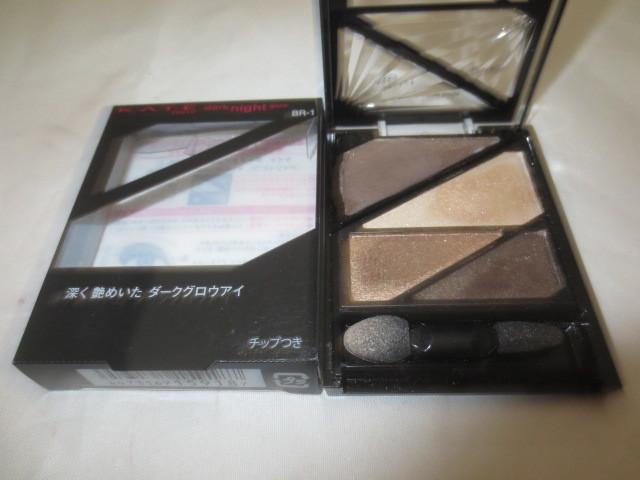 remainder amount many Kanebo Kate dark Night Glo u eyeshadow BR-1 free shipping