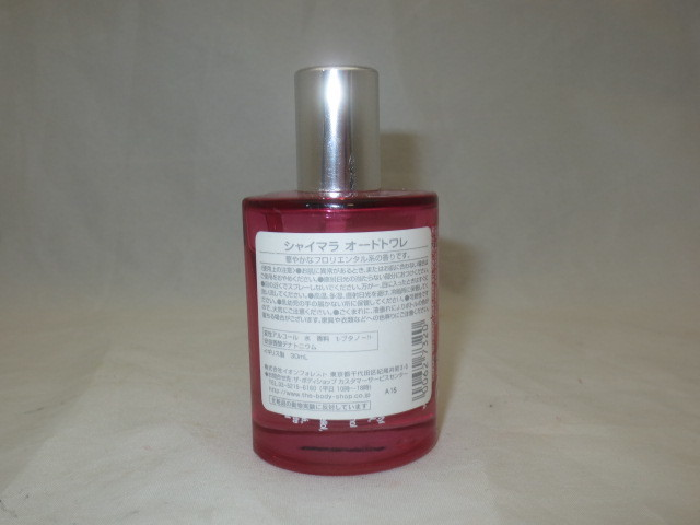 The * Body Shop car imalao-doto crack spray 30ml free shipping