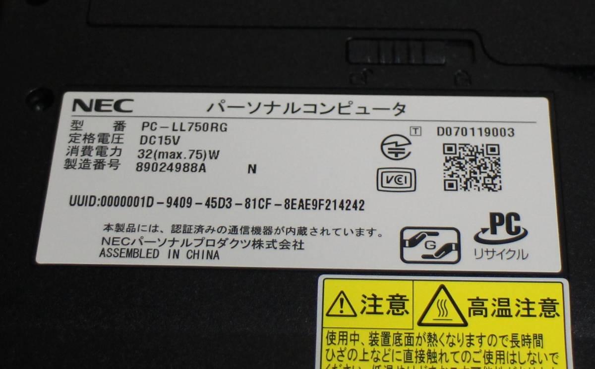 NEC LaVie LL750/R Core2 Duo T8100 2.10GHz 4GB 250GB 15.4インチ Vista 32bit_画像7