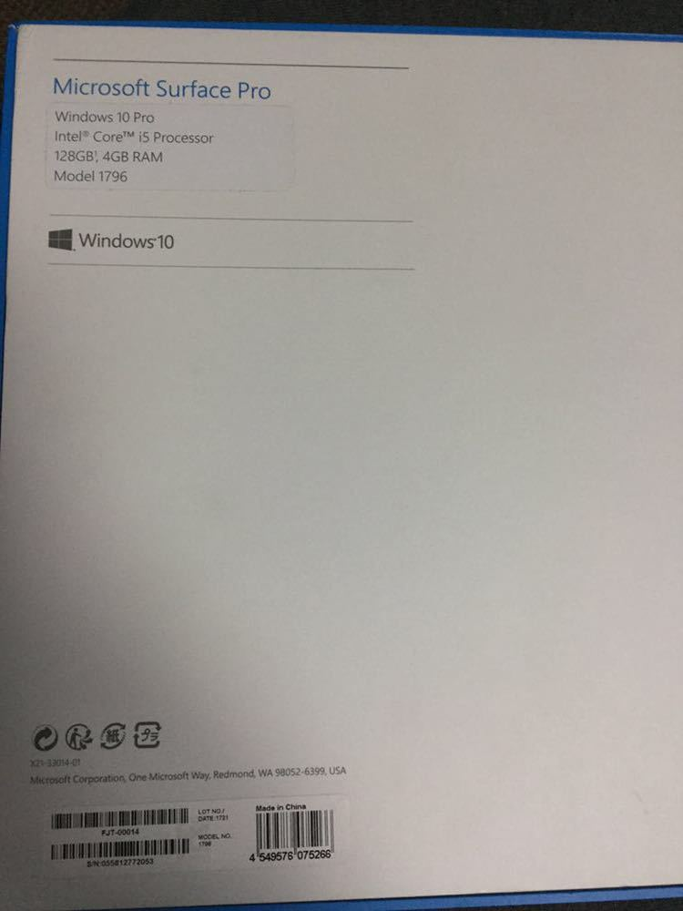Surface Pro 12.3型 i5/128GB/4GB FJT-00014_画像5