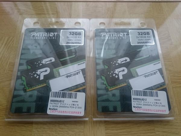 PATRIOT DDR4 2666MHz(PC4-21300) 16GB×4枚 合計64GB XMP2.0対応_画像5