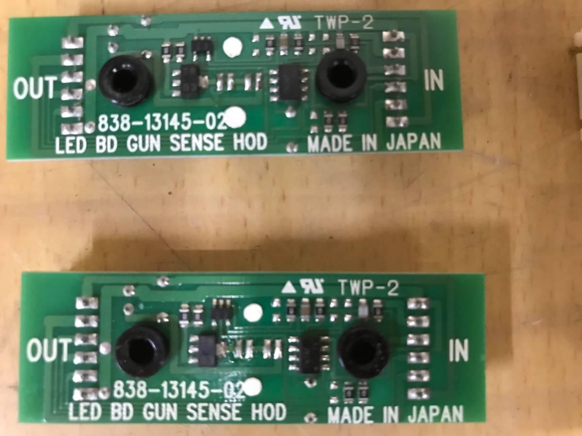 【SEGA】 ハウスオブデッド4 ガンセンサー (LED BD GUN SENSE HOD) 10個_画像3