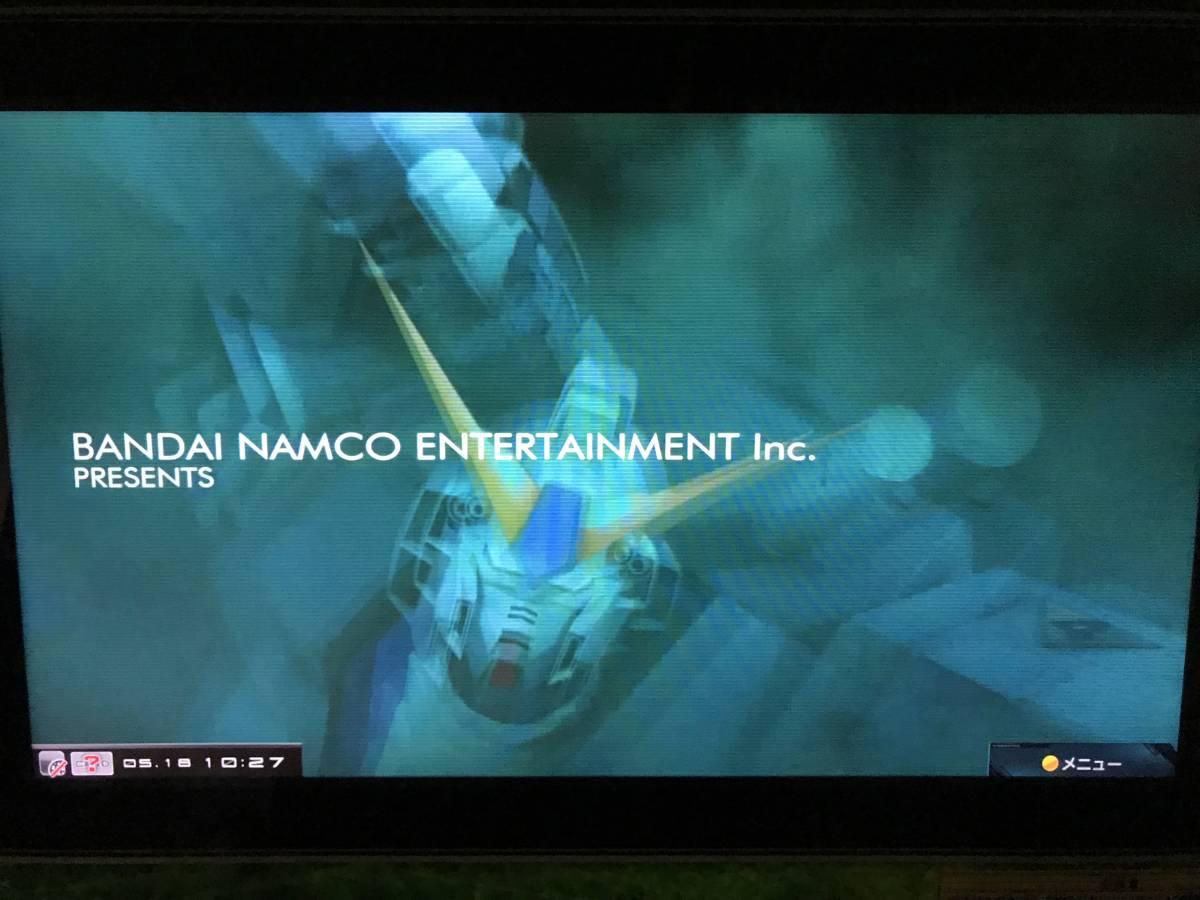 【バンナム】機動戦士ガンダム エクストリームバーサス マキシブーストON ライブモニター用基板 System 357 _画像2