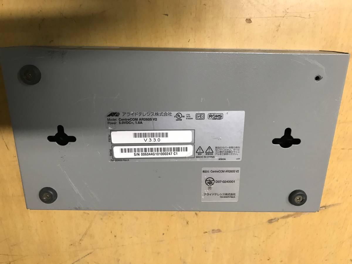 【バンナム】機動戦士ガンダム エクストリームバーサス マキシブーストON ライブモニター用基板 System 357 _画像10