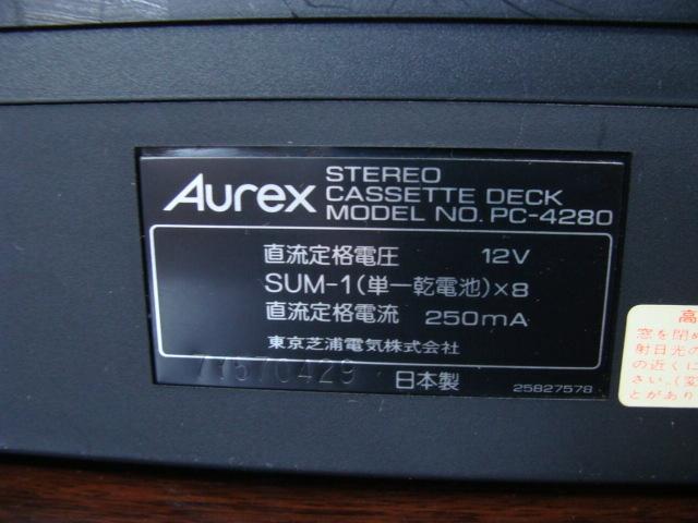 ☆★ Aurex オーレックス 3ヘッド可搬型カセットデッキ PC-4280 77円売り切り!!!_画像7