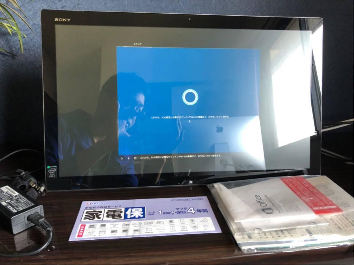 (中古)Tap21 VAIO SONY パソコン本体のみ 保証期間あり その他付属品(マウス・キーボード 無し)_画像4