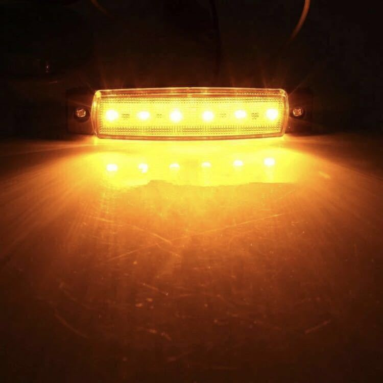 【送料無料】6LED 24V 10個セット サイドマーカー 車 トラック 白 青 赤 黄_画像4