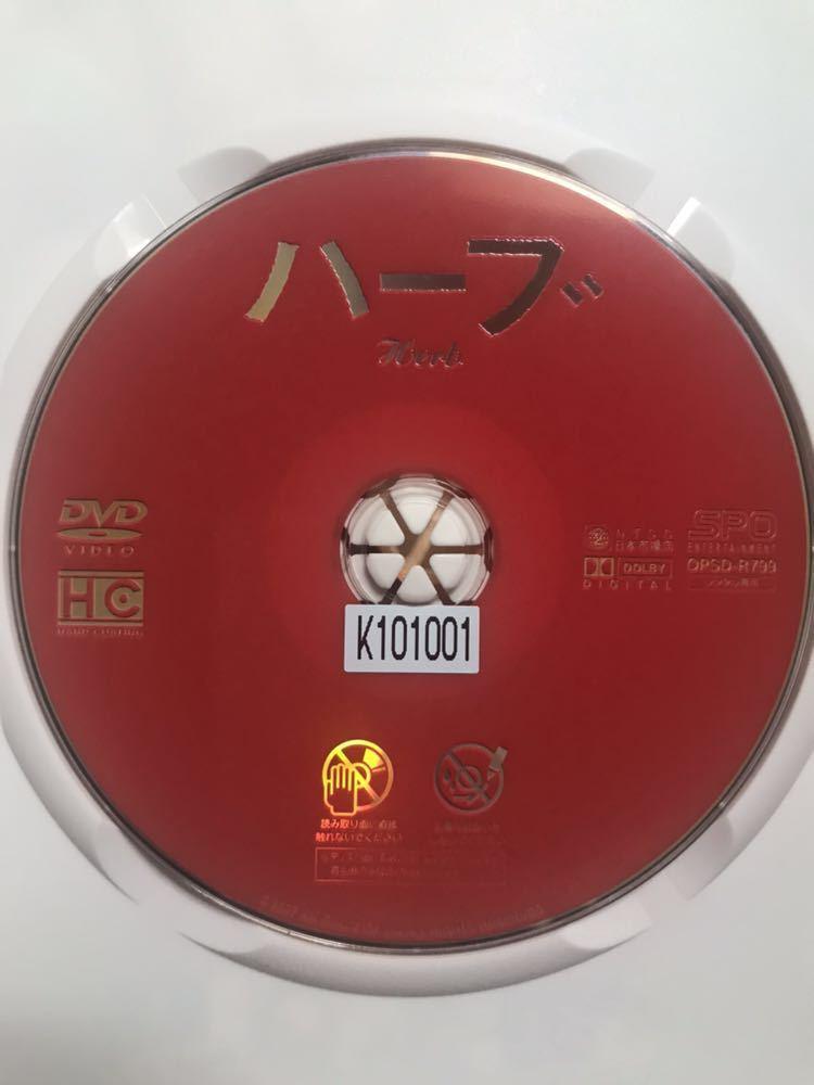 韓国映画【ハーブ】レンタル落ちDVD 日本語吹き替えあり