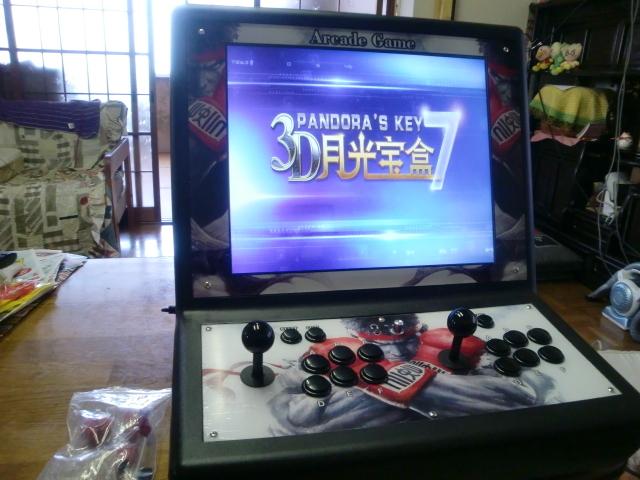 英語リスト版 パンドラボックス7 アーケードゲーム筐体