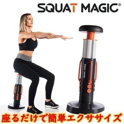 1円~ Squat magic 動画DVD付 スクワットマジック 効果的な自動 スクワットダイエット 下半身運動器具 運動器具 運動用品 日本語説明書付a_画像2