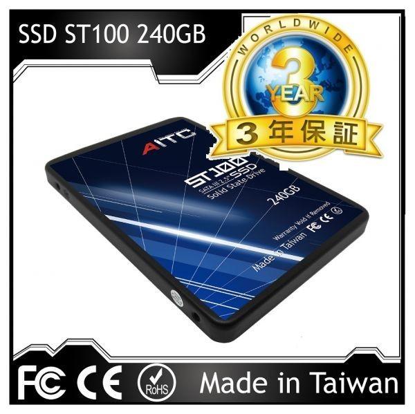 1円~![3年保証/正規品] 新品 大好評! AITC 内蔵 SSD 【240GB】 2.5インチ SATAⅢ 6G/bps MLC採用 Windows 10/Linux Kernel 2.6.31以降