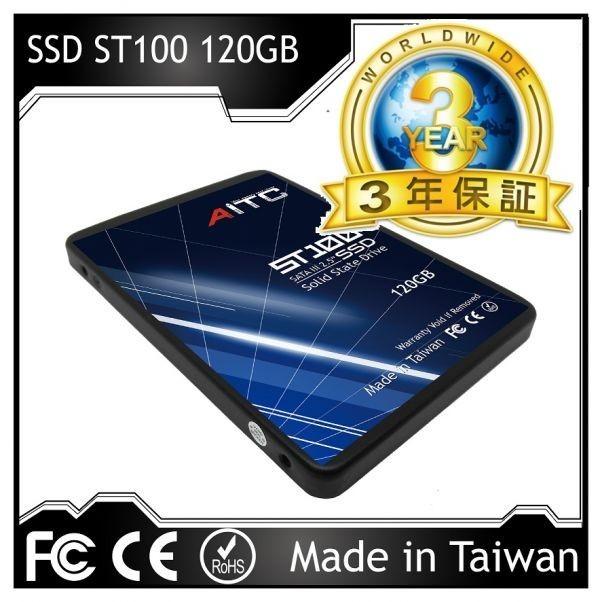 1円~![3年保証/正規品] 新品 大好評! AITC 内蔵 SSD 【120GB】 2.5インチ SATAⅢ 6G/bps MLC採用 Windows 10/Linux Kernel 2.6.31以降