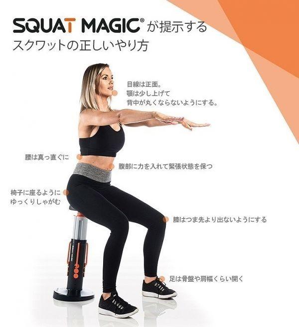 1円~ Squat magic 動画DVD付 スクワットマジック 効果的な自動 スクワットダイエット 下半身運動器具 運動器具 運動用品 日本語説明書付a_画像10