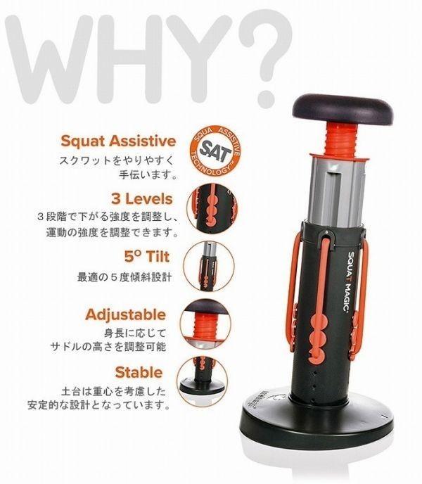 1円~ Squat magic 動画DVD付 スクワットマジック 効果的な自動 スクワットダイエット 下半身運動器具 運動器具 運動用品 日本語説明書付a_画像6