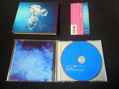 送料無料 【CD】 あいみょん 瞬間的シックスセンス_画像2