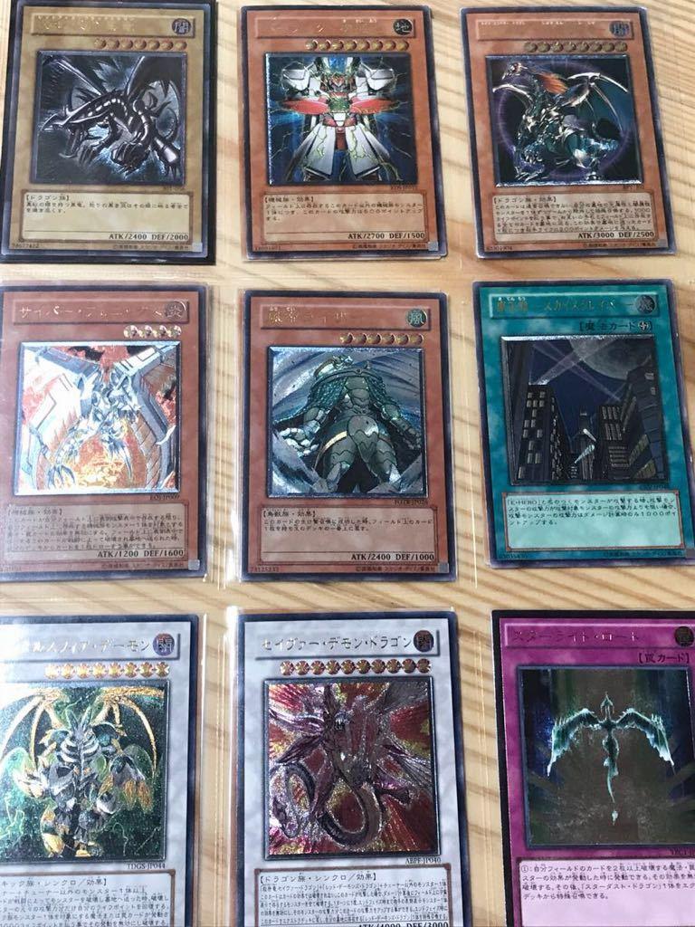 遊戯王カード まとめ売り SR600枚弱 2000枚以上 _画像6