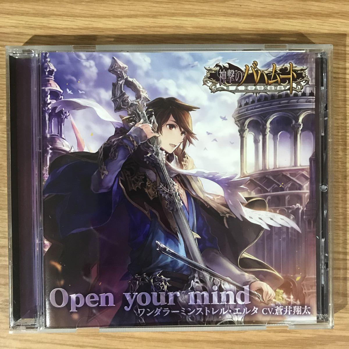 (B16)帯付 中古CD100円 ワンダラーミンストレルエルタ Open your mind_画像1