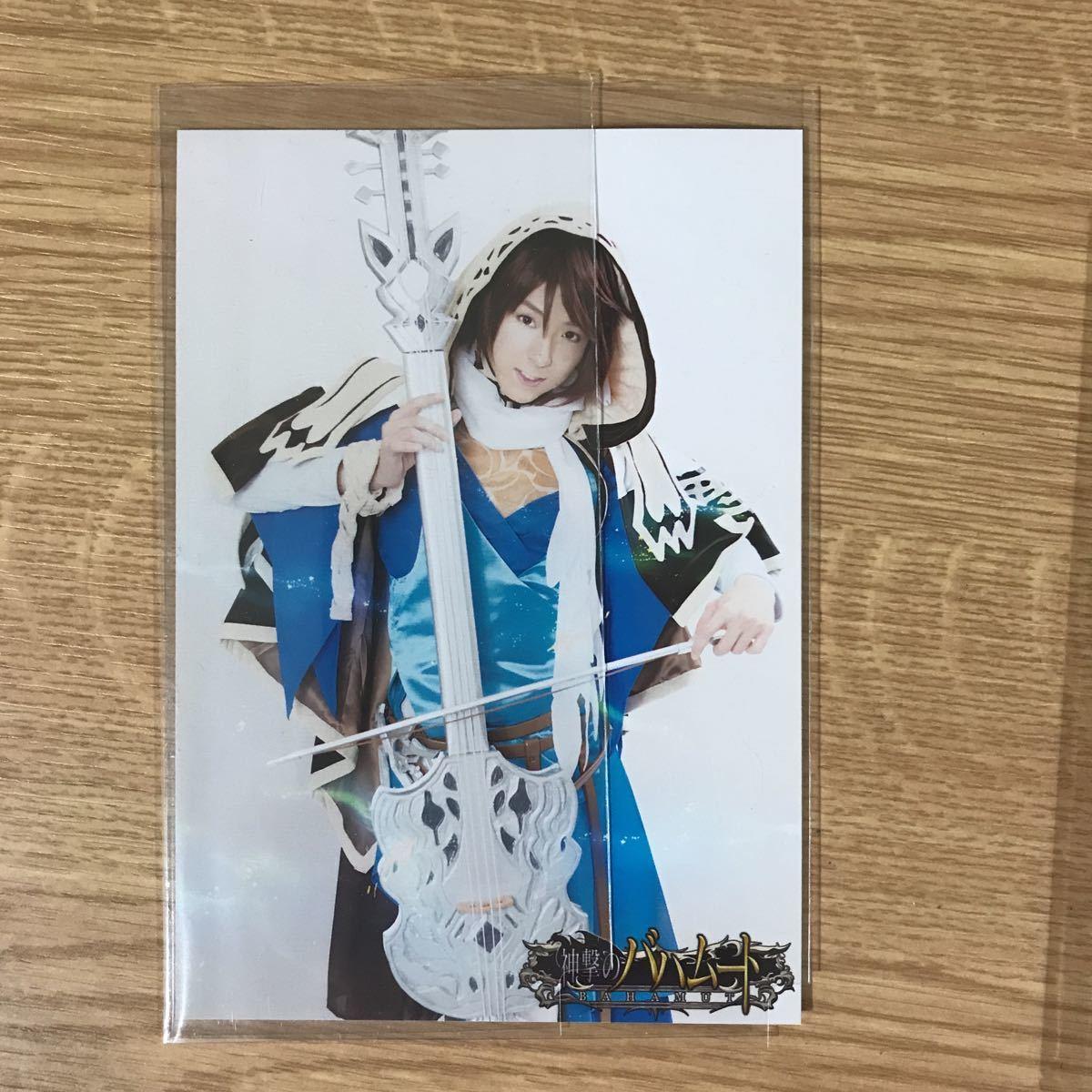 (B16)帯付 中古CD100円 ワンダラーミンストレルエルタ Open your mind_画像2