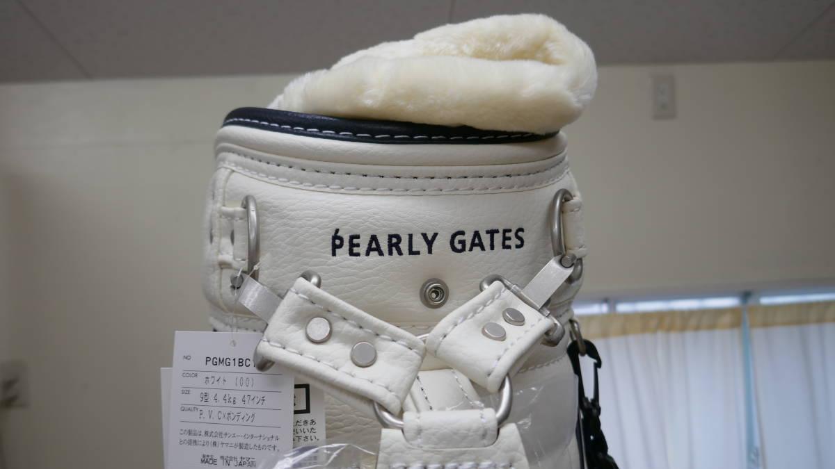 未使用 キャディーバッグ パーリーゲイツ PEARLY GATES 状態良し! PGMGBC1 _画像5