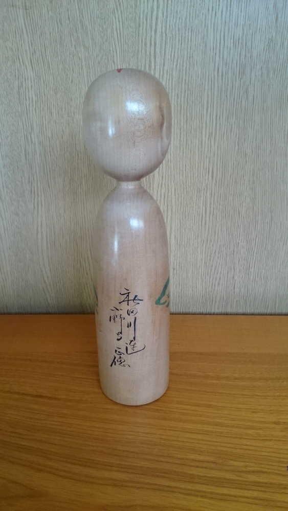 ◆伝統こけし 小野寺正徳13 24cm◆_画像2