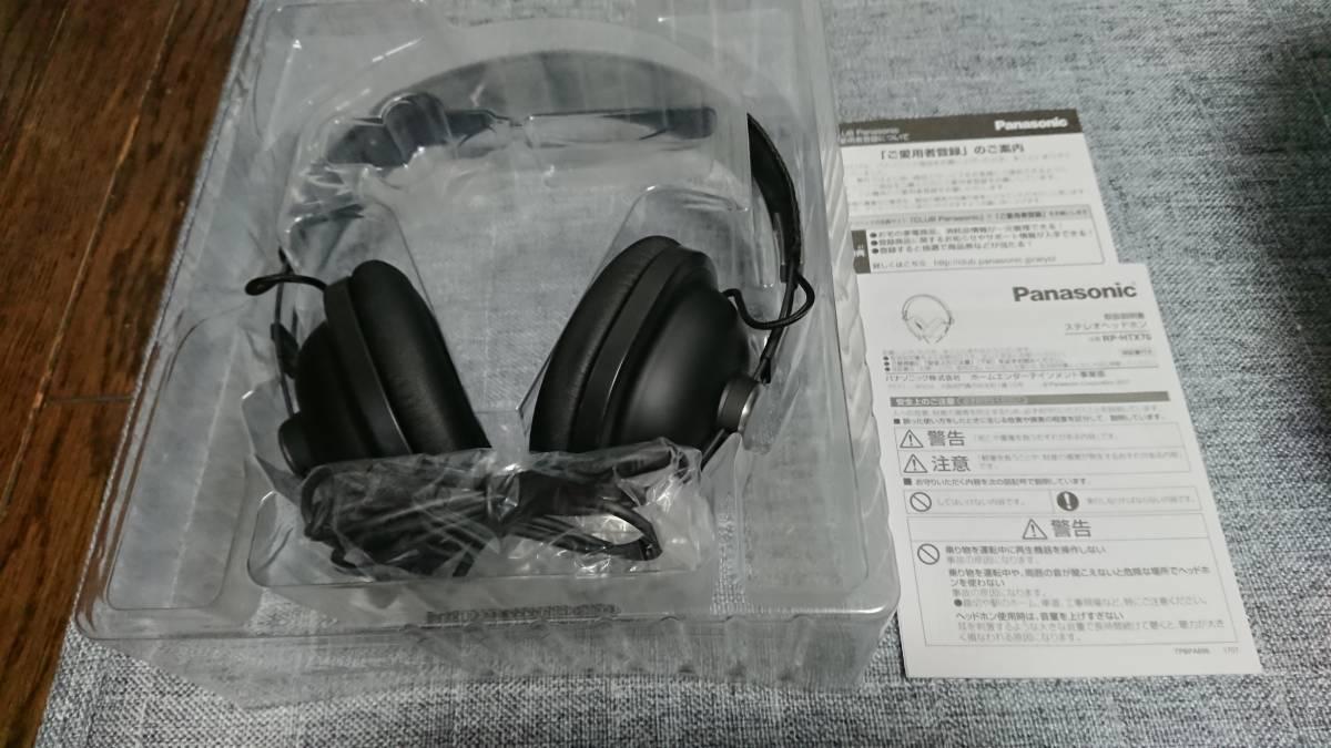 Panasonic ステレオヘッドホン RP-HTX7-K(マッドブラック)新品同様_画像7
