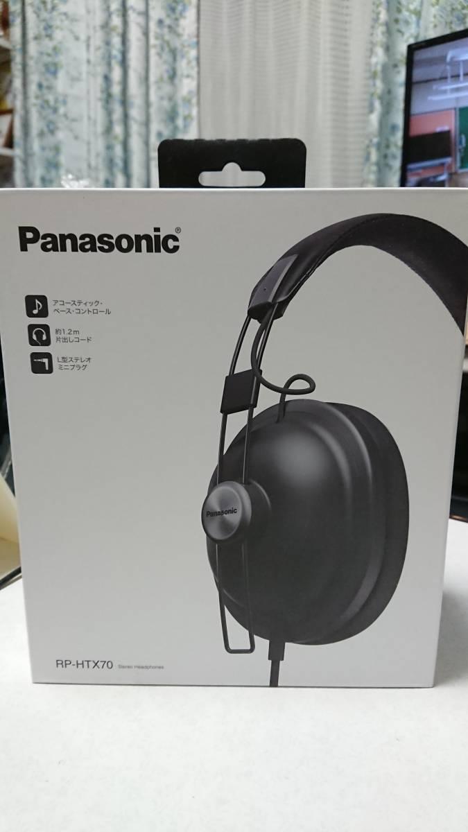 Panasonic ステレオヘッドホン RP-HTX7-K(マッドブラック)新品同様_画像1