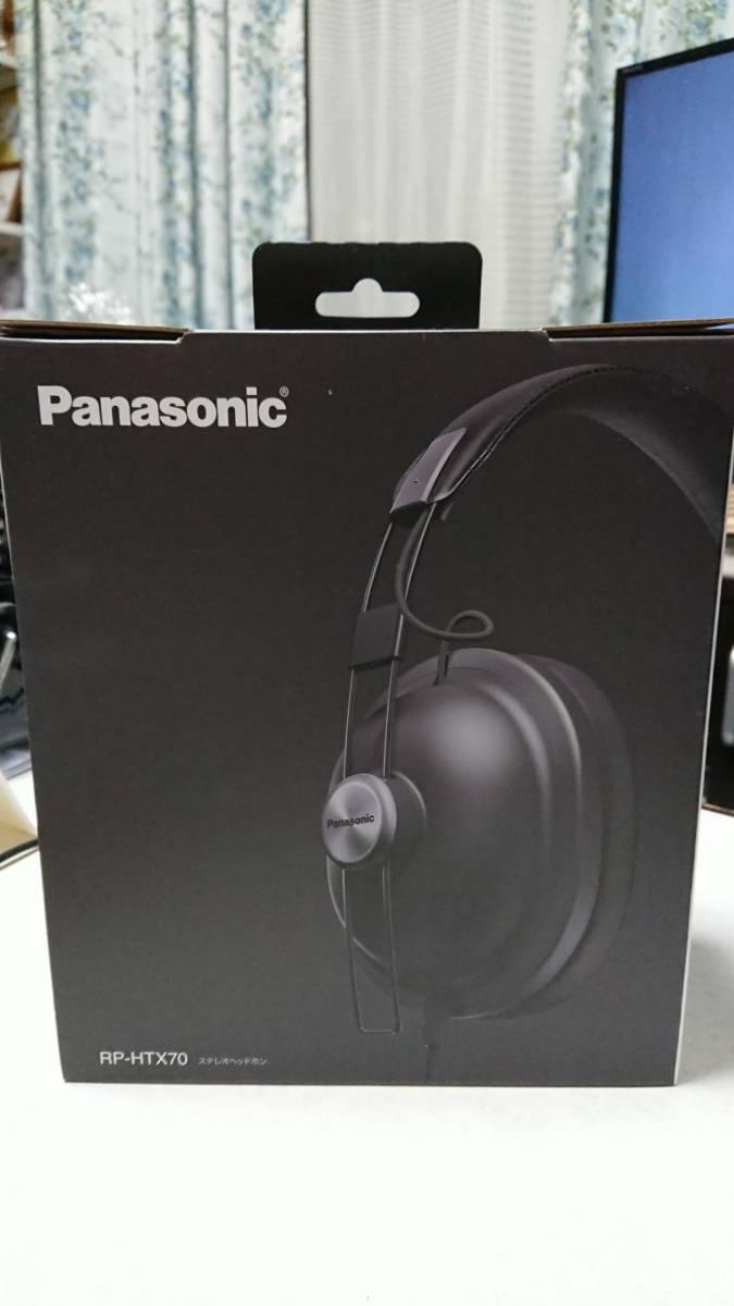 Panasonic ステレオヘッドホン RP-HTX7-K(マッドブラック)新品同様_画像2