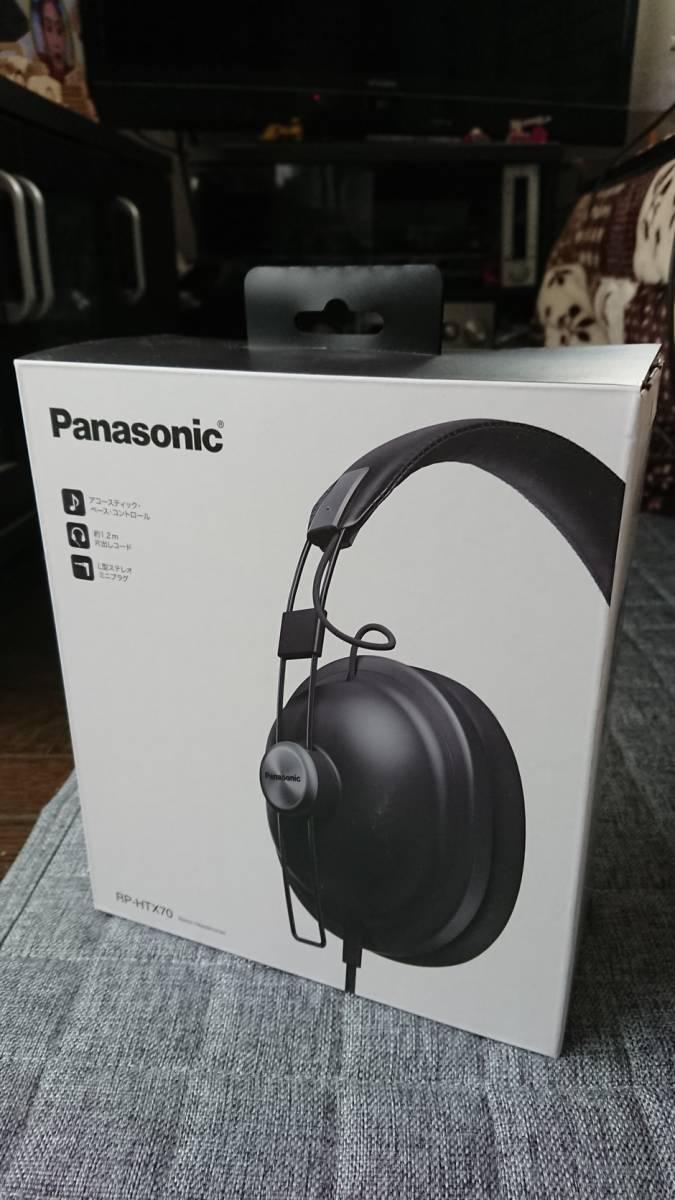 Panasonic ステレオヘッドホン RP-HTX7-K(マッドブラック)新品同様_画像5