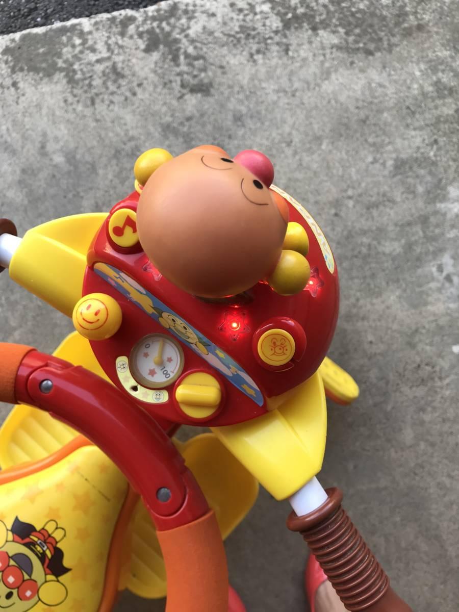 ★美品★メロディ 流れる アンパンマン 三輪車★_画像4