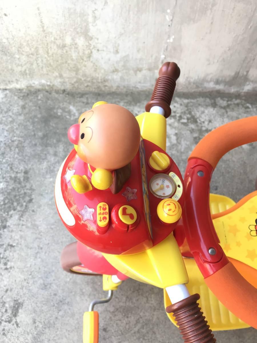★美品★メロディ 流れる アンパンマン 三輪車★_画像3