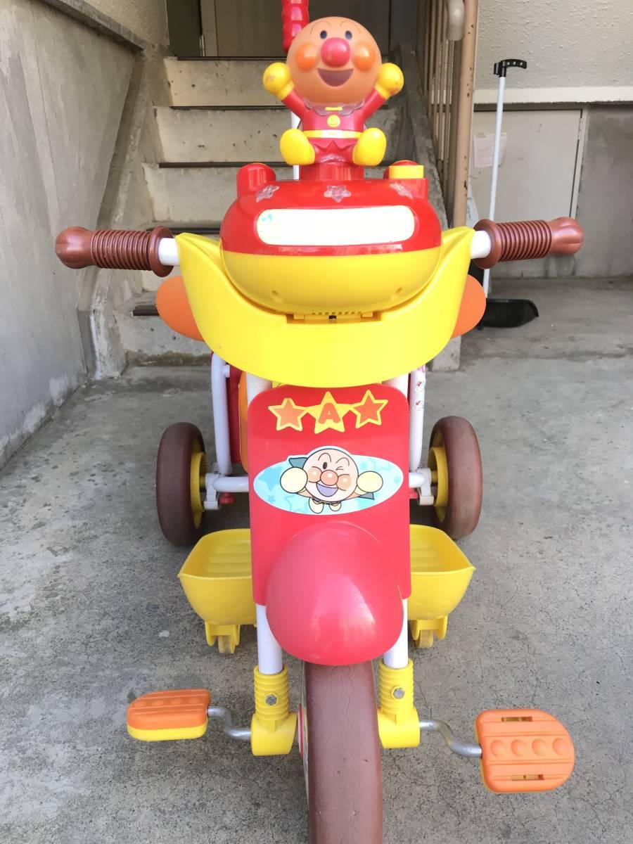★美品★メロディ 流れる アンパンマン 三輪車★