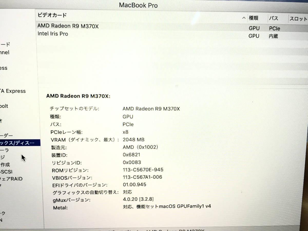 美品◆MacBook Pro Retina A1398◆I7 4870HQ 2.5GHZ◆AMD R9 M370X◆Mid 2015◆16GB◆SSD1TB◆913 _画像7