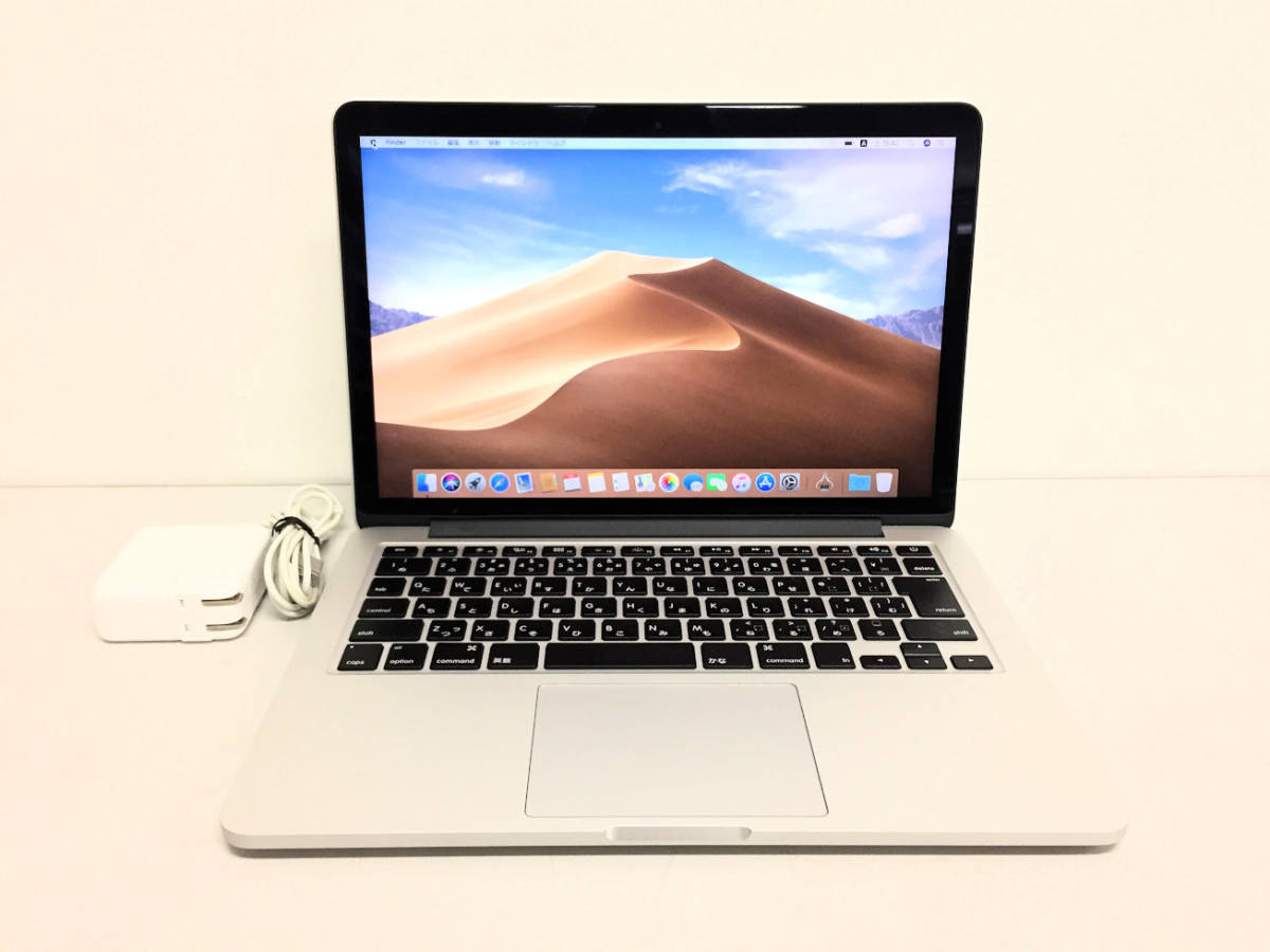 美品◆MacBook Pro◆A1502 Retina◆i7 5557U 3.1GHZ◆DDR3L 16GB◆SSD1TB◆Early2015◆WQXGA(2560x1600)◆13インチ◆914