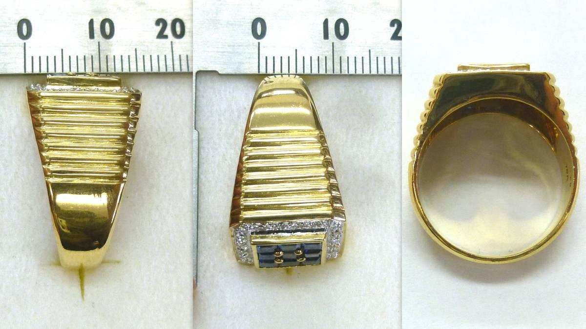 18号 18金 ダイヤ 0.16ct サファイヤ 1.48ct 印台 リング k18 サファイア 指輪_画像3