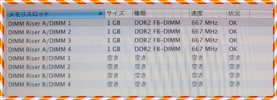 ①動作品 MACPRO用DIMM◆NANYA DDR2-667/PC2-5300 1GB×4枚 計4GB FB-DIMM TA2/FB667-1GY 2006、2008などに_画像2