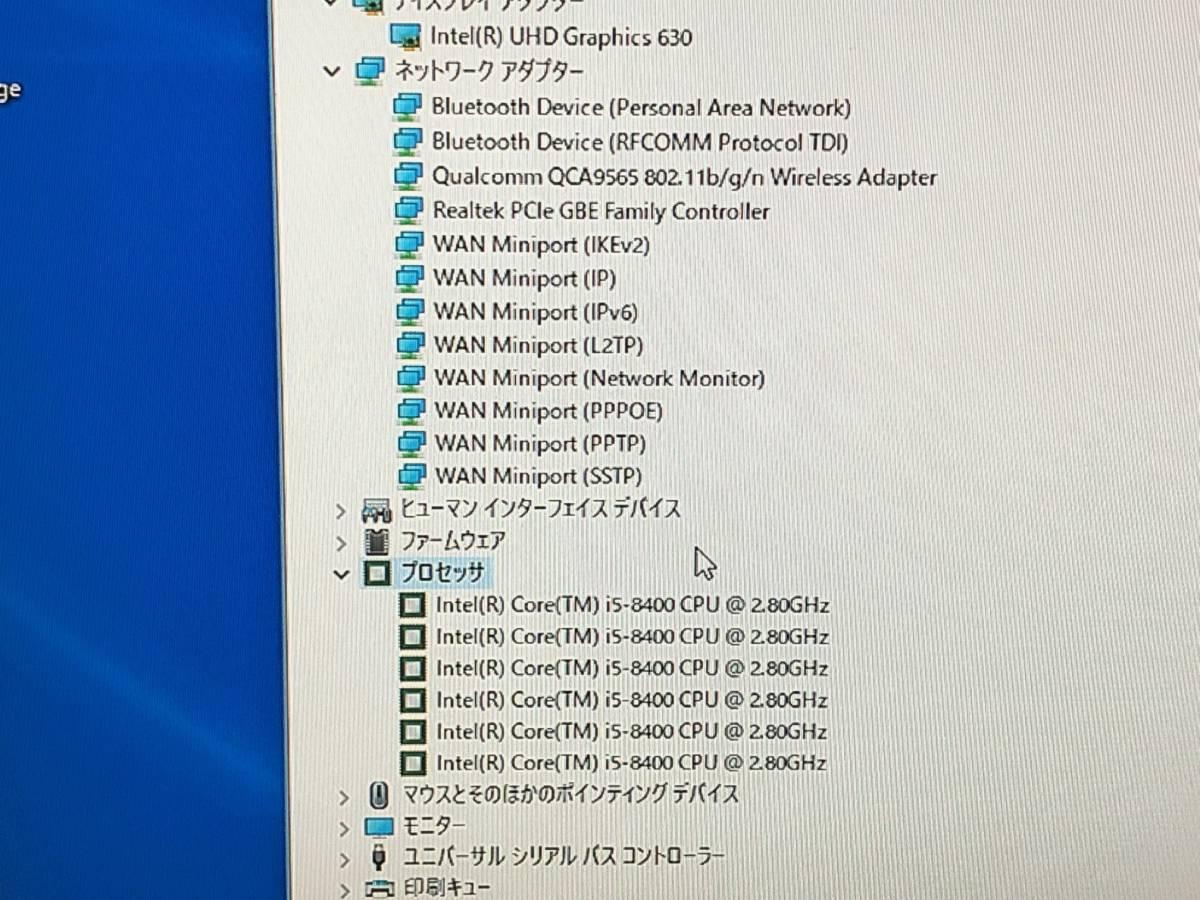 【DELL】Inspiron 3470 Core i5-8400/メモリ8GB/HDD 1TB/DVDSマルチ/無線LAN/Win10 64bit★リカバリ済み★_画像8