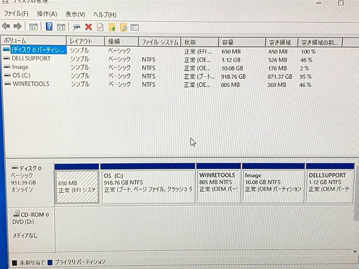 【DELL】Inspiron 3470 Core i5-8400/メモリ8GB/HDD 1TB/DVDSマルチ/無線LAN/Win10 64bit★リカバリ済み★_画像9