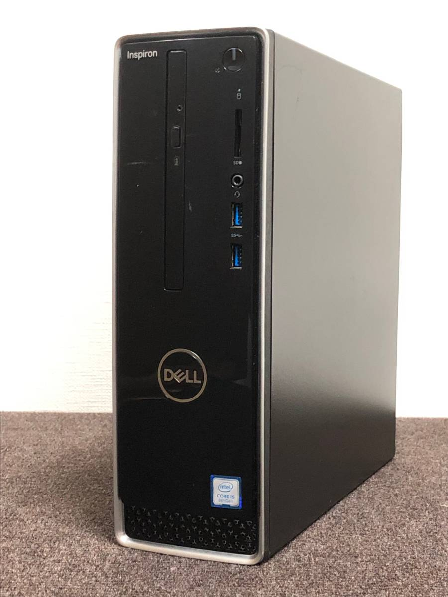 【DELL】Inspiron 3470 Core i5-8400/メモリ8GB/HDD 1TB/DVDSマルチ/無線LAN/Win10 64bit★リカバリ済み★