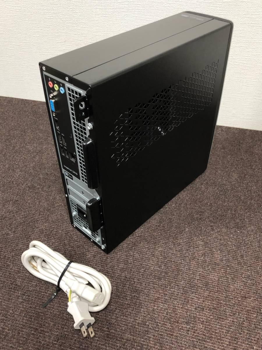 【DELL】Inspiron 3470 Core i5-8400/メモリ8GB/HDD 1TB/DVDSマルチ/無線LAN/Win10 64bit★リカバリ済み★_画像2