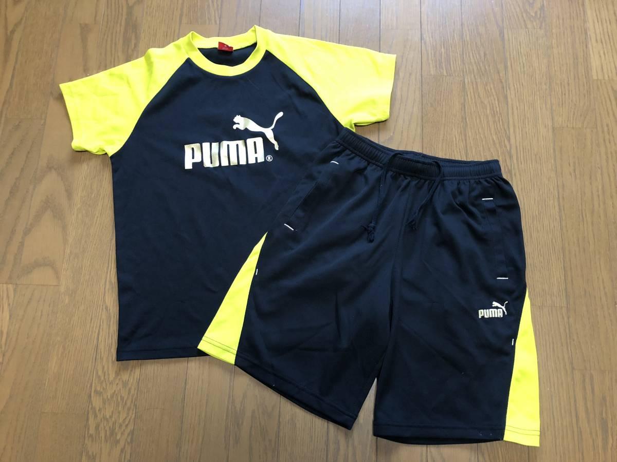 Tシャツ&ハーフパンツセット PUMA★プーマ 150 USED