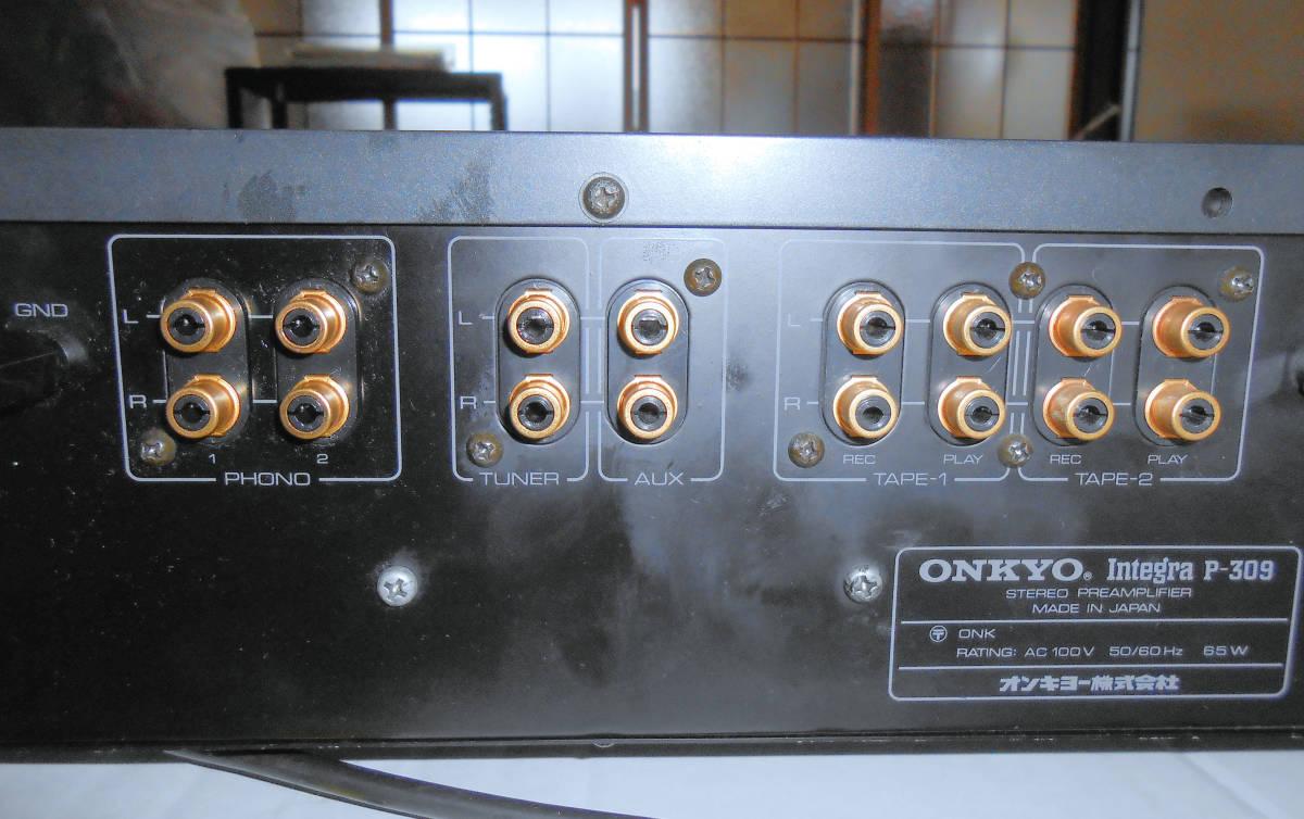 ONKYO プリアンプ Integra P-309 ジャンク_画像6