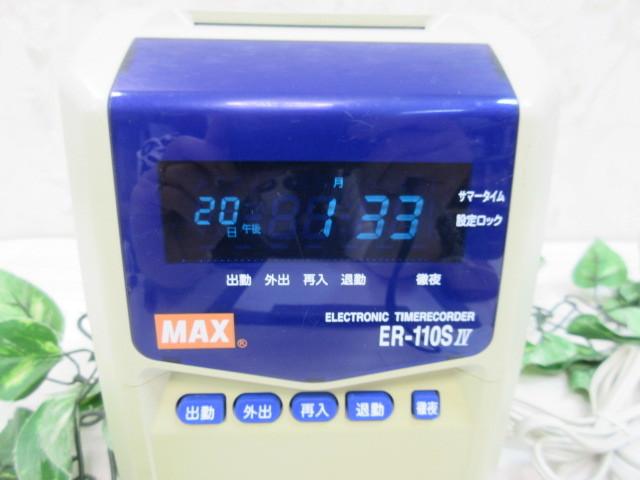 8モ883 マックス/MAX タイムレコーダ!ER-110S IV+タイムカード付き_画像4
