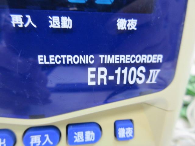 8モ883 マックス/MAX タイムレコーダ!ER-110S IV+タイムカード付き_画像5