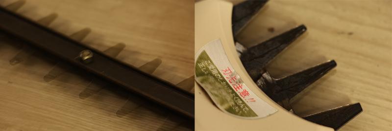 5UD3335kx makita 生垣バリカンMUH351 HITACHI 日立 園芸バリカン EM-3C_画像3